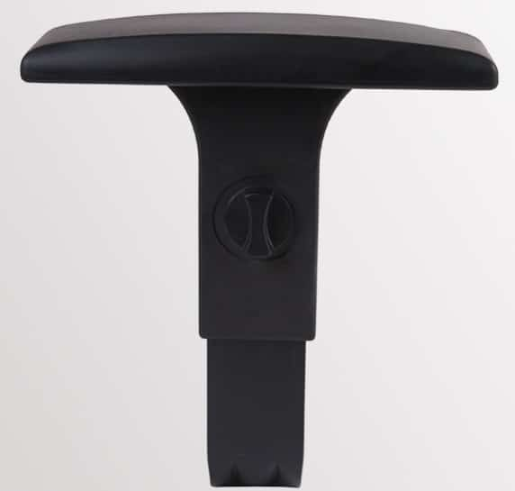 Arms With Height Adjustment (£14.99 Ex. VAT)